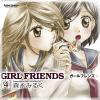 GIRL FRIENDS4