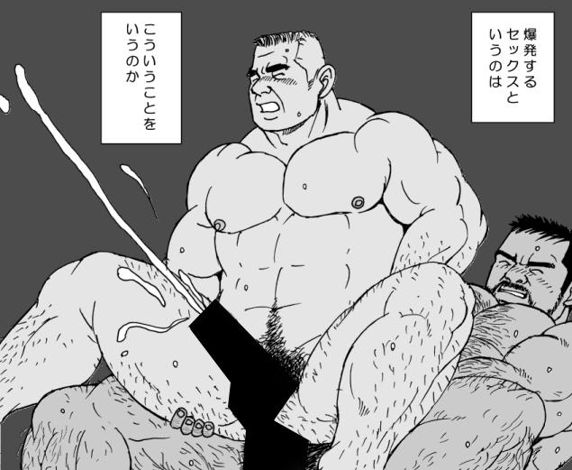 男友達 -ウケおやじの憂鬱-_1