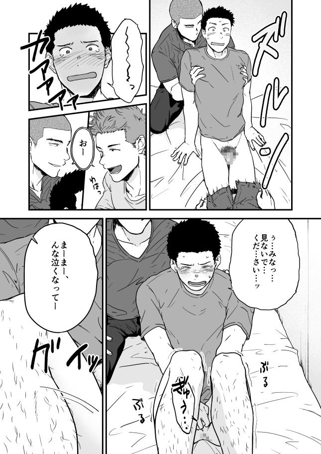 先輩と先輩と俺_1
