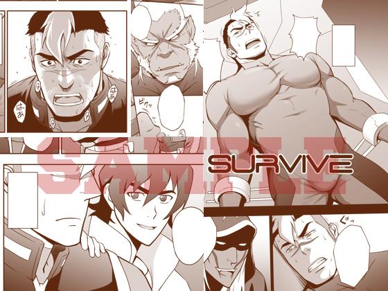 SURVIVE_1