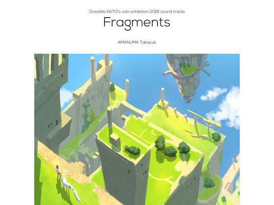 Fragmentsの紹介画像