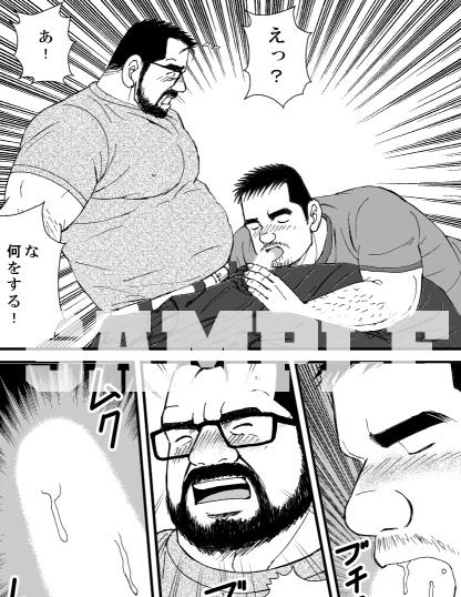 北の男の無精髭_2