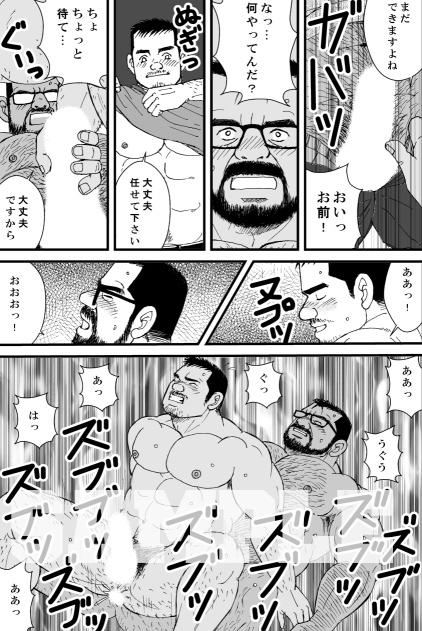 北の男の無精髭_3
