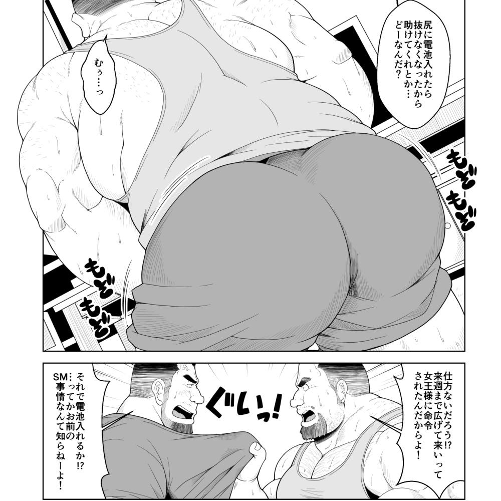 腐れ縁_1