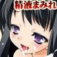 白濁少女 for Android&PC