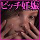 お手軽少女エロ画像集Vol.026