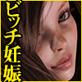 お手軽少女エロ画像集Vol.028
