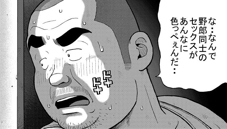 くの湯 十一発め 子作りゲーム_6