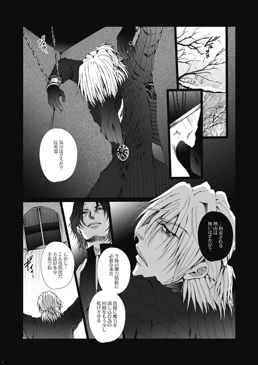 罪と罰_1