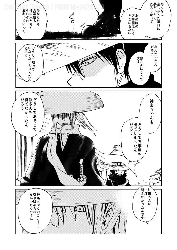 come again[総集篇]_1