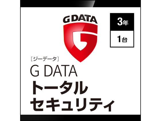 G DATA トータルセキュリティ 3年1台 【ジャングル】の紹介画像