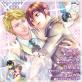新・ワンダフルBoy's Vol.15