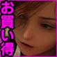お手軽少女エロ画像集Vol.016〜020お買い得パック