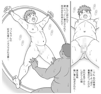 SNAP SHOT(イケない遊び編)_2