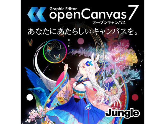 openCanvas 7 【ジャングル】の紹介画像