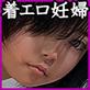 仮想少女淫美写真集 Vol.35