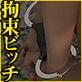 お手軽少女エロ画像集Vol.036