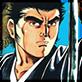 宮本武蔵 第9巻