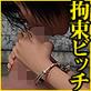 お手軽少女エロ画像集Vol.037