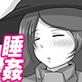 白濁!淫乱クエスト ≪Lv.4 眠れる勇者一行 〜溢れる母乳 そして睡姦へ〜≫