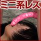 お手軽少女エロ画像集Vol.045