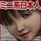 お手軽少女エロ画像集Vol.047