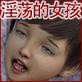 お手軽少女エロ画像集Vol.049