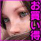 お手軽少女エロ画像集Vol.026〜030お買い得パック