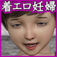 仮想少女淫美写真集 Vol.36