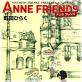ANNE FRIENDS