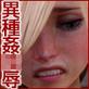 お手軽少女エロ画像集Vol.052