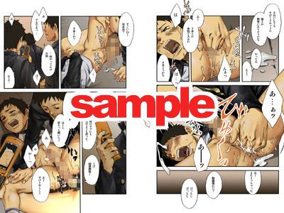 [■BOX■] の【JukeBOX vol.11】