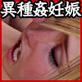 少女強制○辱写真集 Vol.04