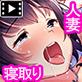 おっとり新妻-ママみ甘やか寝取られ生活- The Motion Anime