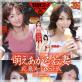萌えあがる若妻 応募ヌード&SEX 3rd.edition 写真合体コミック素人ハメ撮り現場報告