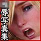 少女強制○辱写真集 Vol.05
