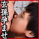 少女強制○辱写真集 Vol.09