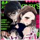 [TL]禁断Lovers Vol.074 ヤンデレ×執愛