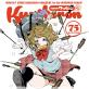 comicクリベロン Vol.75