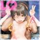 LQ Vol.025