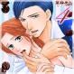 [TL]ケダモノとチョコレート 豹変社長のトロけるキス 4