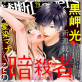 [TL]禁断Lovers Vol.079
