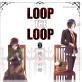 LOOP THE LOOP : 3 飽食の館