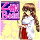 乙姫BOMB! : 1