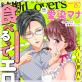 [TL]禁断Lovers Vol.085