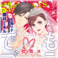 [TL]禁断Lovers Vol.089