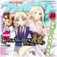 コミックヴァルキリーWeb版Vol.49