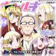コミックヴァルキリーWeb版Vol.64