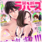 [TL]禁断Lovers Vol.094