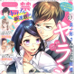 [TL]禁断Lovers Vol.097